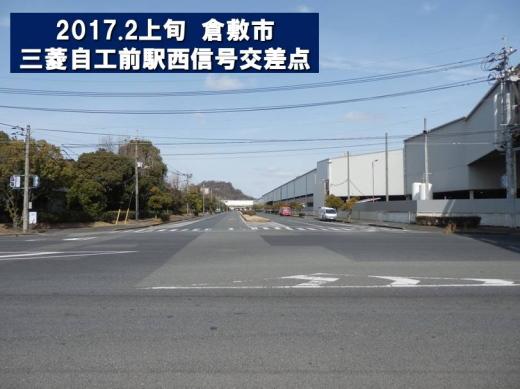kurashikicitymitsubishijikomaestationwestsignal1702-9.jpg