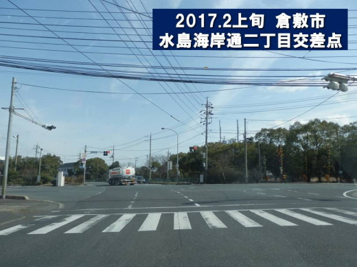 kurashikicitymizushimakaigandori1702-1.jpg