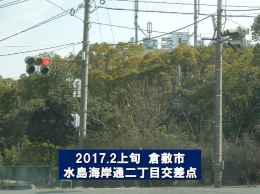 kurashikicitymizushimakaigandori1702-2.jpg