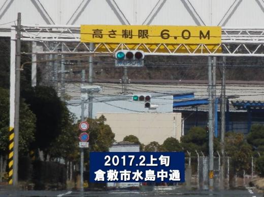 kurashikicitymizushimanakadori1702-1.jpg
