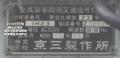 okayamacitykitawardhagasayamaresidentialzonesoutheastsignal1612-11.jpg