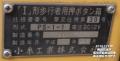 okayamacitykitawardhagasayamaresidentialzonesoutheastsignal1612-17.jpg
