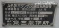 okayamacitykitawardhagasayamaresidentialzonesoutheastsignal1612-19.jpg