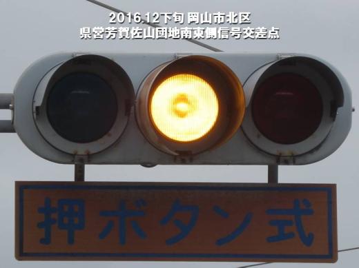 okayamacitykitawardhagasayamaresidentialzonesoutheastsignal1612-7.jpg