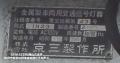 okayamacitykitawardhagasayamaresidentialzonesoutheastsignal1612-8.jpg