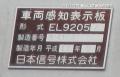 okayamacitykitawardnarazunishisignal1612-9.jpg