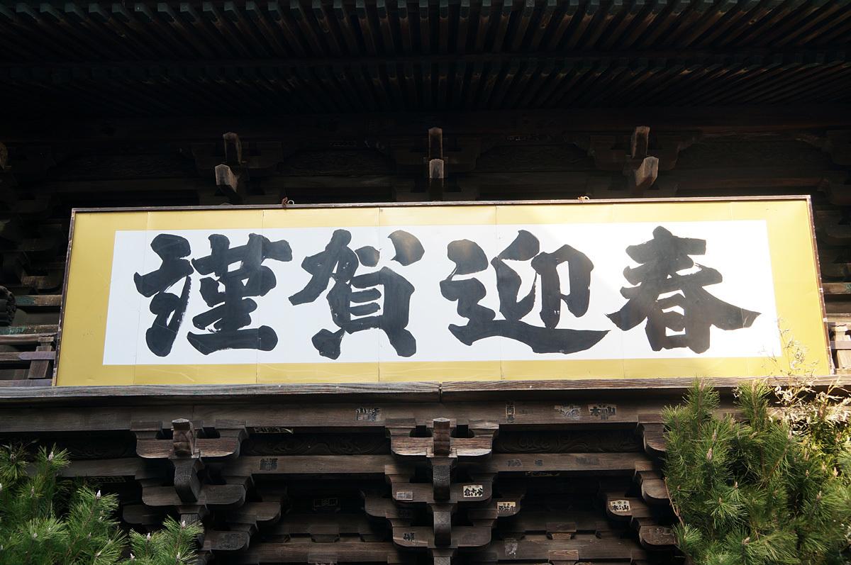20170102_5825.jpg