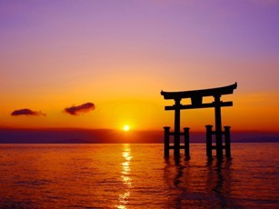 広島日の出