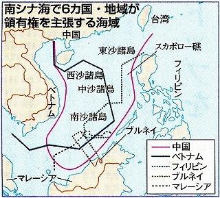 南シナ海領海主張地図