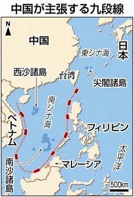 中国主張の南シナ海領海