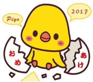 2017New1.jpg
