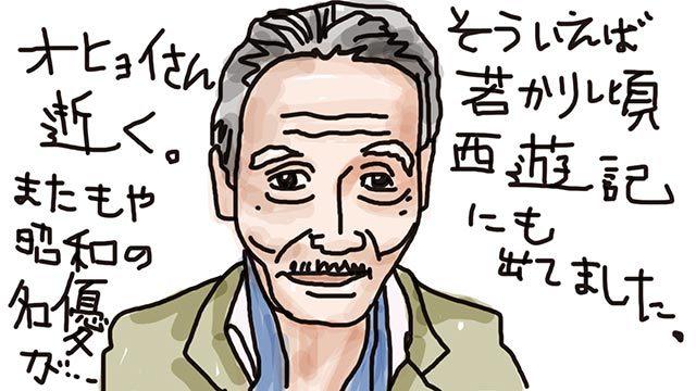 2017_0201_おひょいさん逝く