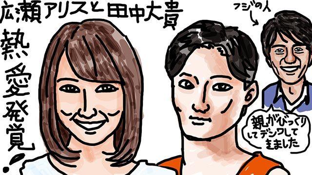 2017_0210_広瀬アリス