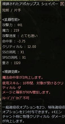 Shot00281.jpg
