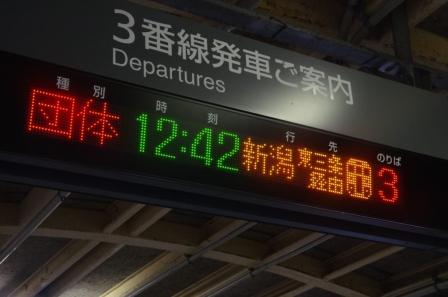 122 07