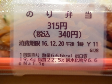 P1630194.jpg