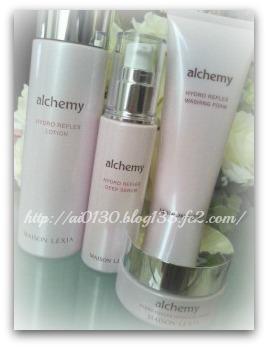 アルケミー 洗顔料、化粧水、美容液、クリーム現品