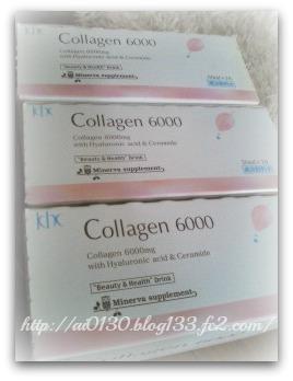 コラーゲン6000 3箱 京都薬品ヘルスケア
