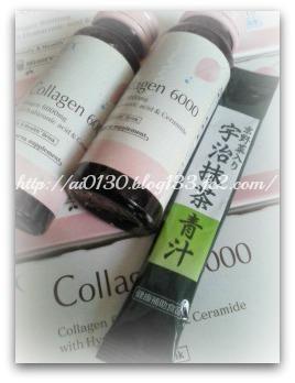 コラーゲン6000 宇治抹茶青汁