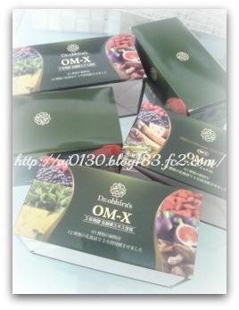 OM-X(オーエム・エックス)現品5