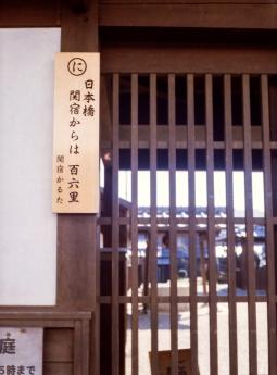 53_seki_11.jpg