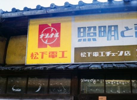 53_seki_14.jpg