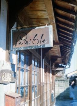 53_seki_16.jpg