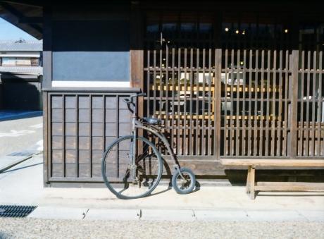 53_seki_18.jpg