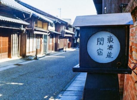 53_seki_2.jpg