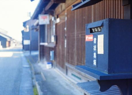 53_seki_3.jpg