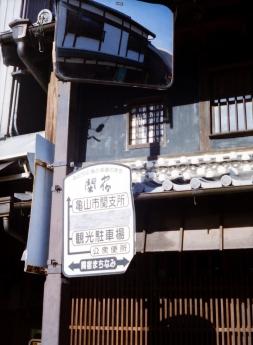 53_seki_6.jpg