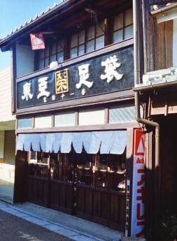 53_seki_8.jpg