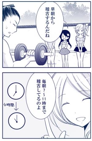 jp03-2