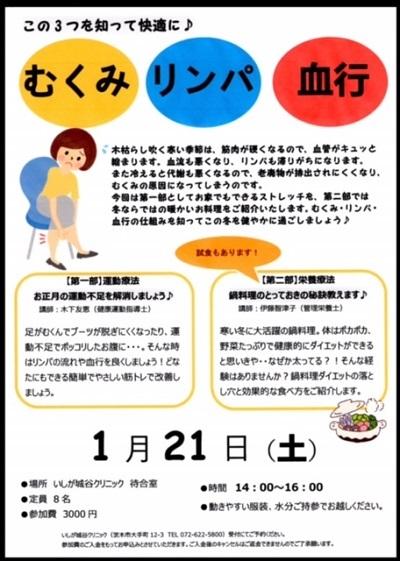 ischi.jpg