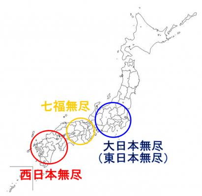 大日本無尽02