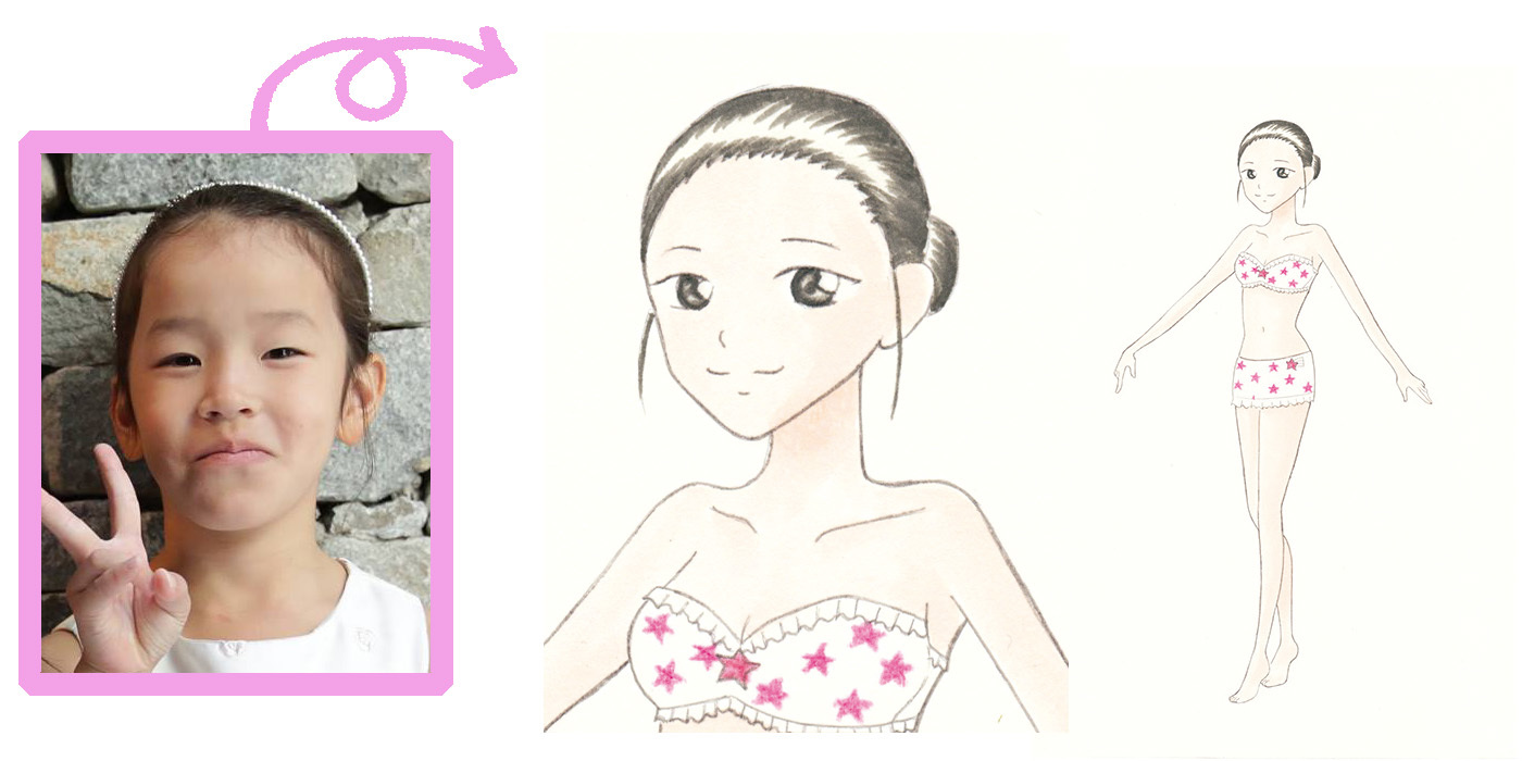 doll_web_mihon04jpg