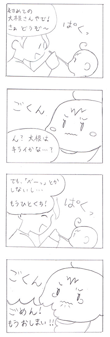 h281113_01.jpg