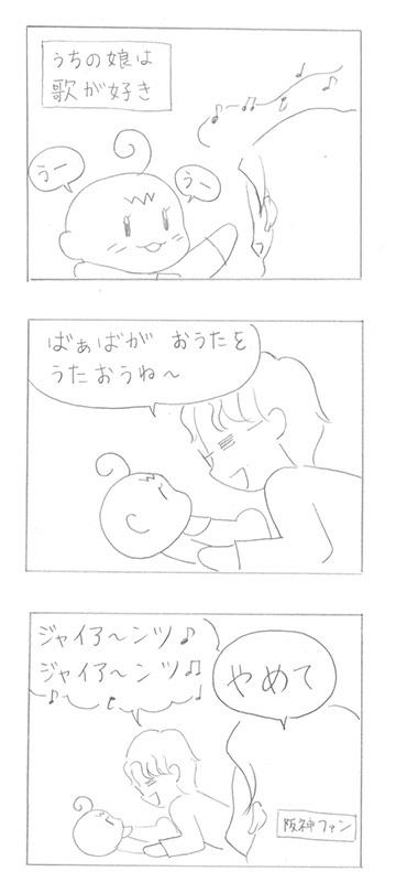 h281119_01.jpg