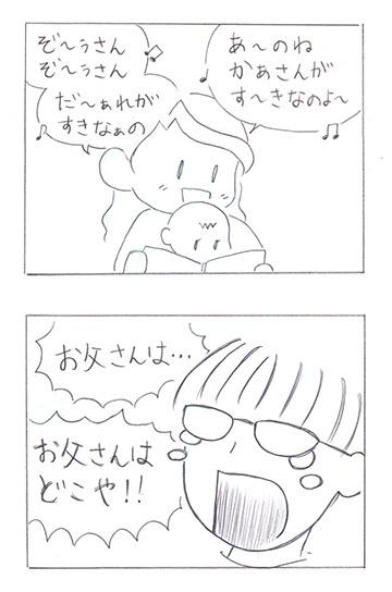 h281129_02.jpg