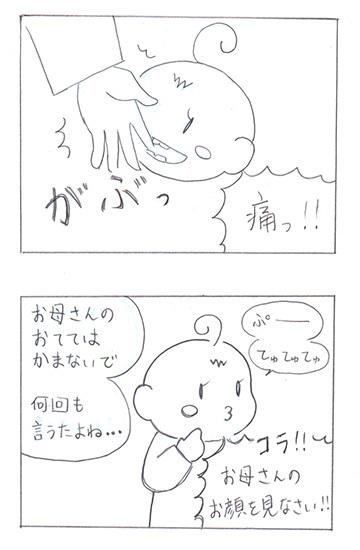 h281231_01.jpg
