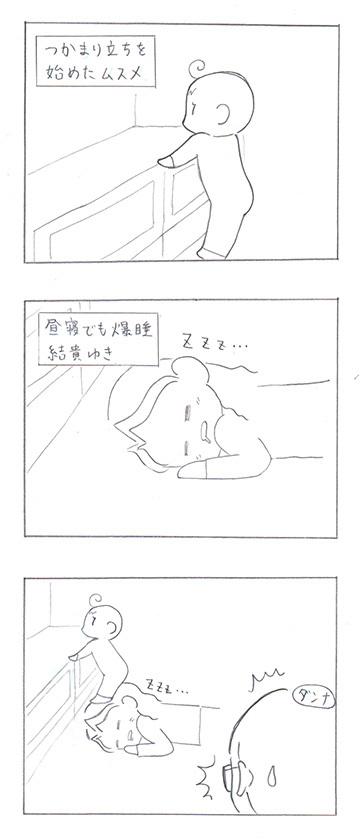 h290116_01.jpg