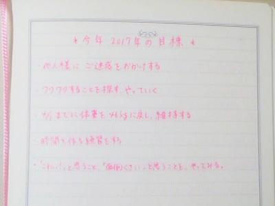 h290201_01.jpg