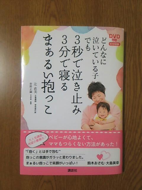 moblog_0313bd9e.jpg