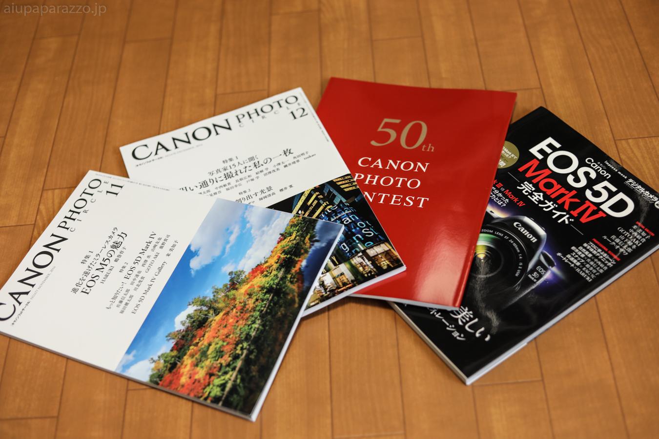canon_pc-3.jpg