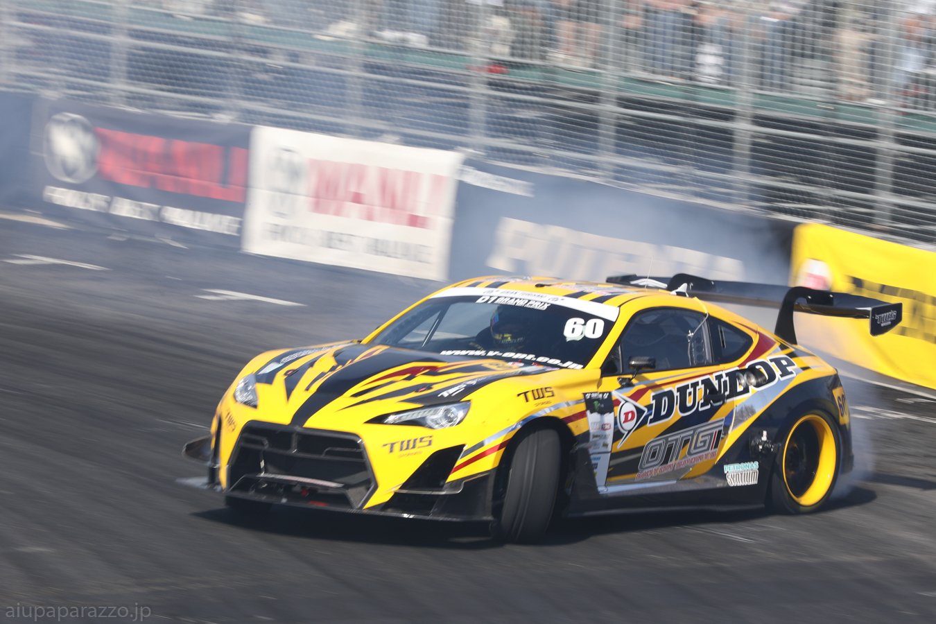 d1gp_tan2016lap3-36.jpg