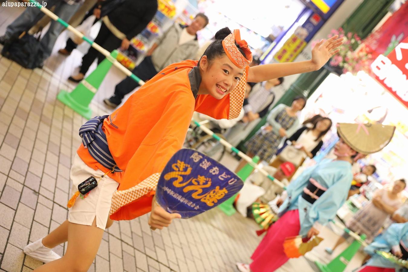 gingin2016kawa_29.jpg