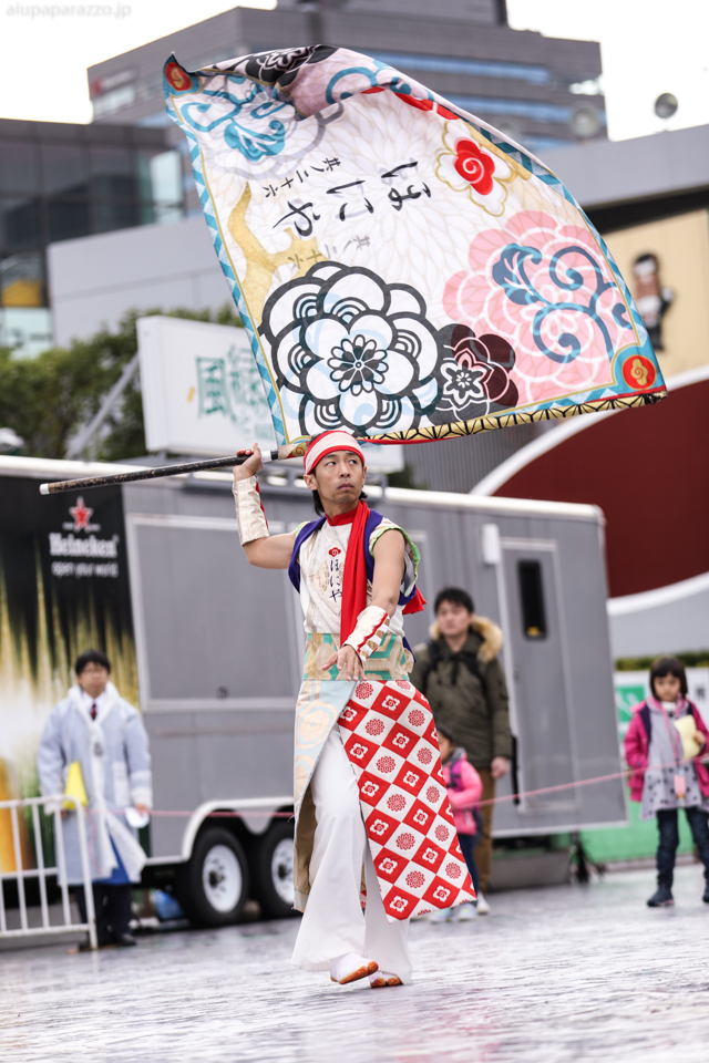 honiya2017furusato-15.jpg