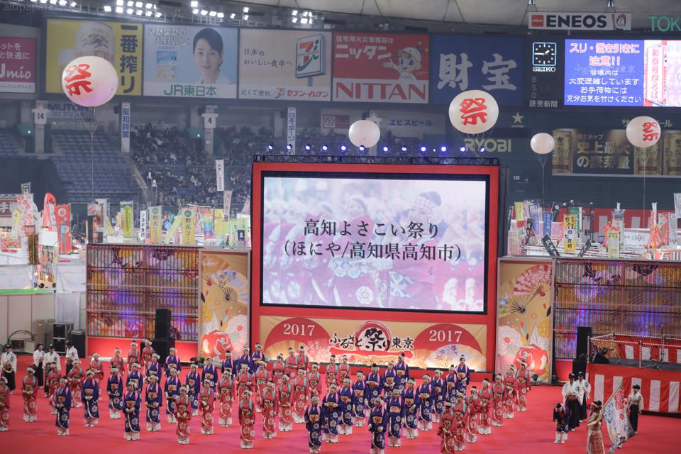 honiya2017furusato-3.jpg