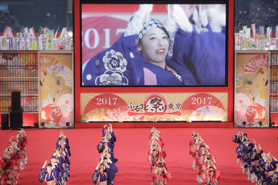 honiya2017furusato-8.jpg