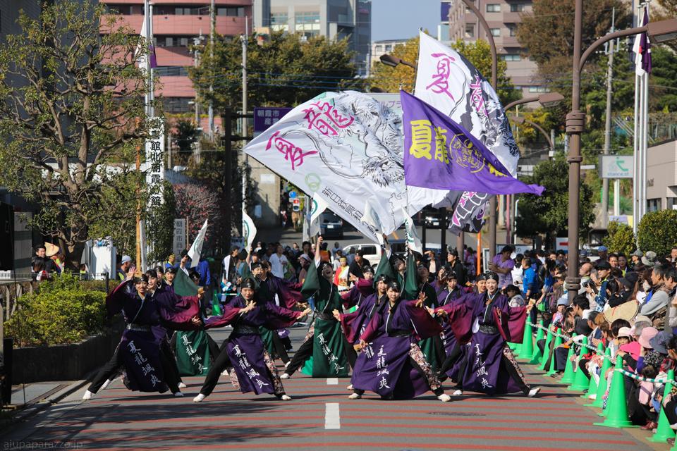 karyu2016oyaam-11.jpg